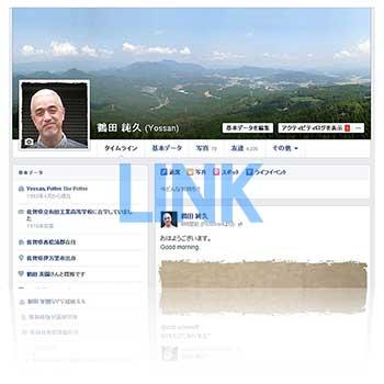 Facebook 鶴田純久