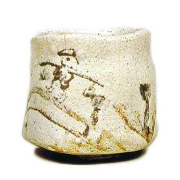 志野橋上人物絵茶碗 しのきょうじょうじんぶつえちゃわん 志野茶碗